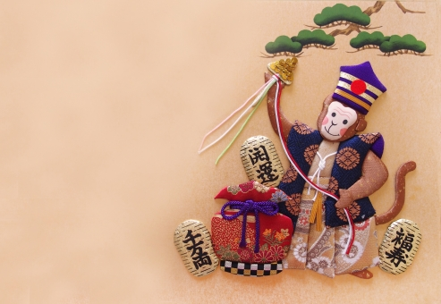 サル 猿 さる 申 年賀状 開運 和風 日本 文化 行事 正月 寿