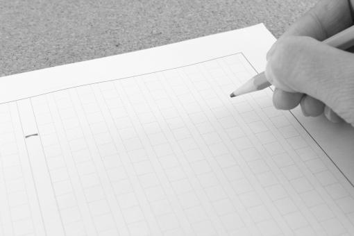 原稿用紙 升目 マス目 字数制限 ブログ記事 エンピツ えんぴつ 鉛筆 手書き 背景 素材 背景素材 壁紙 イメージ 白紙 白い紙 紙 ペーパー 小説 文字 文章 文書 宿題 作文 読書感想文 小説 執筆 原稿締め切り アイデア 発想