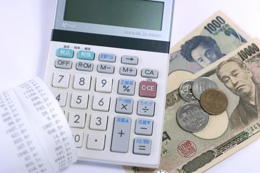 電卓 お金 ビジネス 金 レシート 家計簿 計算 札 お札 金 現金 数字 家計 節約
