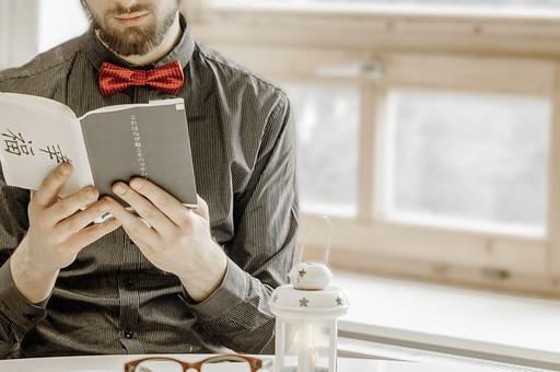 本 ブック 書物 書籍 図書 読書 読む 趣味 勉強 人物 男性 男 若い 若者 髭 20代 上半身 ページ 捲る めくる 開く 接写 クローズアップ 窓際 窓辺 ランプ