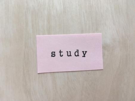 stamp スタンプ アルファベット 文字 英語 英字 壁 メッセージ メモ 紙 背景 素材 背景素材 壁紙 コトバ 言葉 ことば study スタディ 勉強 学 学ぶ 学校 試験 試験勉強 受験 受験勉強 勉学