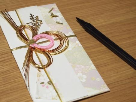 ご祝儀袋 御祝儀袋 ご祝儀 御祝儀 お祝い 結婚式 筆ペン 水引 寿 のし 和紙 慶事 冠婚葬祭 行事 書く テーブル ウエディング お金