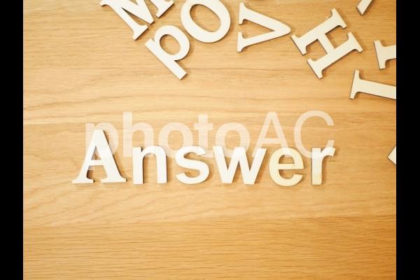 Answerの写真