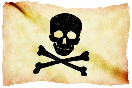 海賊 海賊版 パイレーツ 旗 ドクロ フラッグ 布 古い布 犯罪 古い がいこつ 骸骨 違法 無法者 頭蓋骨 違法ダウンロード 犯罪 焼けた ダウンロード 悪者 ならず者 賞金首 指名手配 手配 逮捕 犯罪者 破れた 古びた ボロボロの 略奪