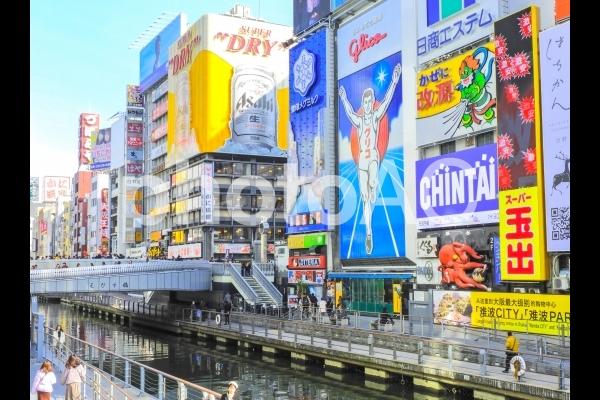 大阪のイメージの写真