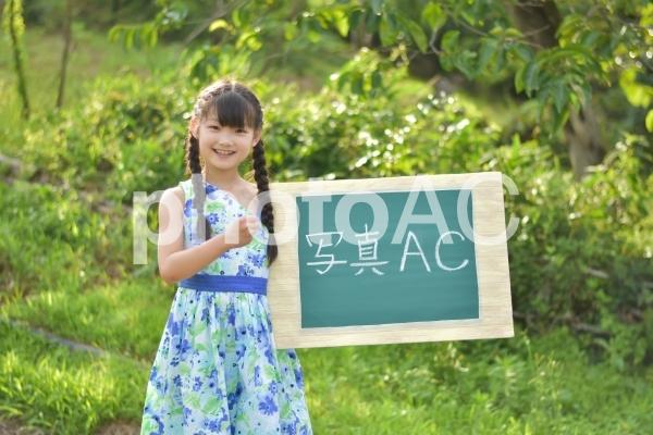 写真ACの文字と子供の写真