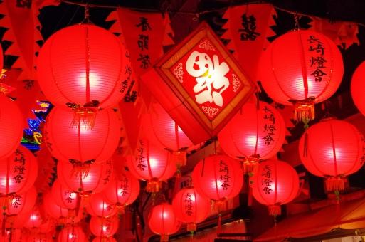 長崎 ランタン ランタン祭り 縁起 赤色 福