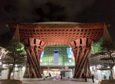 鼓門 金沢 駅 おもてなし 世界で最も美しい駅14選