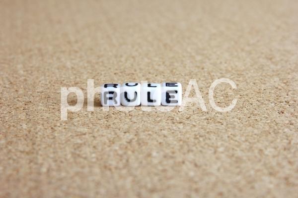 ルールの写真