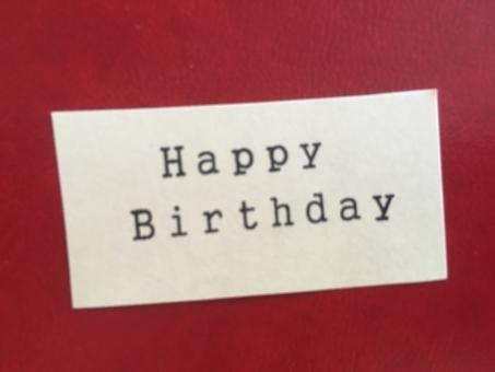 stamp スタンプ アルファベット 文字 英語 英字 壁 メッセージ メモ 紙 背景 素材 背景素材 壁紙 コトバ 言葉 ことば ハッピーバースデー ハッピー バースデー happy happybirthday b-day birthday お誕生日 誕生日 お誕生日おめでとう おめでとう お祝い 祝い 祝いのことば お祝いのことば 生まれた日 赤 レッド れっど red あか