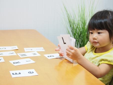 女の子 女児 日本人 勉強 学習 幼児教育 girl child kids 園児 幼児 japanese study english 3才 楽しい