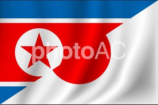 北朝鮮と日本国旗の写真
