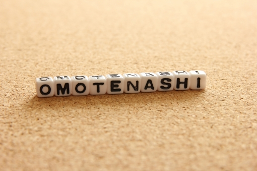 おもてなし オモテナシ 日本語 日本 言葉 ことば OMOTENASHI omotenashi japan JAPAN japanese JAPANESE ホスピタリティー Hospitality hospitality HOSPITALITY NIPPON にほん ニッポン ニホン 御もてなし 観光 海外 外国人 背景 素材 背景素材 web web素材 メッセージ