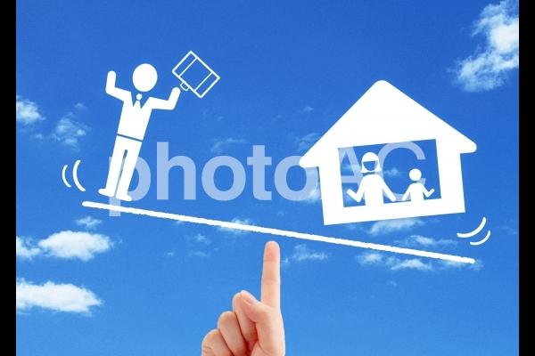 ライフワークバランス、働き方改革のイメージの写真