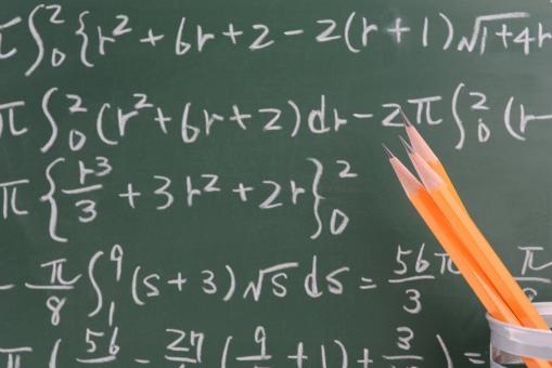 黒板に書かれた数式