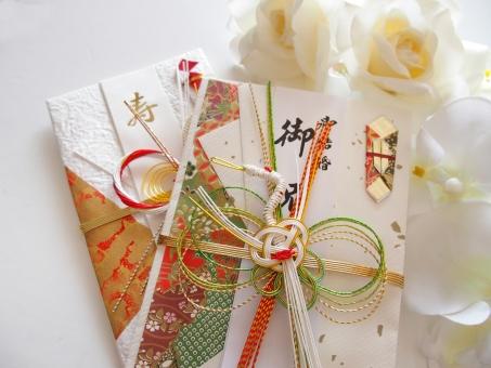御祝儀袋 ご祝儀袋 寿 結婚祝い お祝い のし 水引 華やか 豪華 行事 金封 和紙 贈り物 封筒 縁起