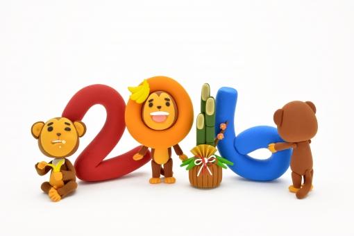2016 申 サル 年賀状 新年 門松 バナナ ホワイト 粘土 クレイ クレイドール カラフル かわいい 元気 笑顔 動物 猿 仲良し 年明け 白背景 迎春 キャラクター 食いしん坊 数字 楽しい 仲間 食べる 遊ぶ 遊び 白バック