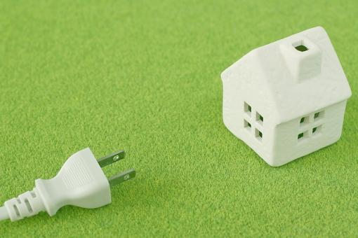 家 住まい 住居 暮らし 家庭 電気 電力 環境 エネルギー エコ ビジネス 節約 エコロジー 発電 節電 電力自由化 電気代 電気料金 co2 資源 電力小売り 家計 コンセント タップ