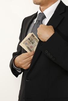 「賄賂  フリー素材」の画像検索結果