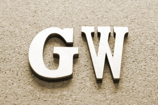 GW GW gw 大型連休 ゴールデンウイーク ゴールデンウィーク 休み 休日 旅行 トラベル 遠出 ドライブ 宿泊 泊まり 日程 カレンダー スケジュール 予定 プラン 計画 家族サービス 仕事 ウェブ素材 ブログ素材 ホームページ素材 web blog WEB BLOG フェスタ