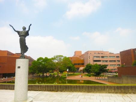 筑波 大学 筑波大学 つくば 校舎 校内 池 茨城 15 tsukuba 彫刻 オブジェ モニュメント