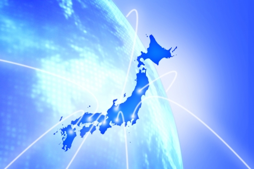 ビジネス 仕事 インターネット 情報 旅行 世界 会社 通信 背景 交通 コンピューター ネットワーク 環境 日本 海外 外国 政治 地球 セキュリティ グローバル 外交 SNS 宇宙 エネルギー 海外旅行 経済 企業 電波 ジャパン JAPAN 日本地図 投資 世界旅行