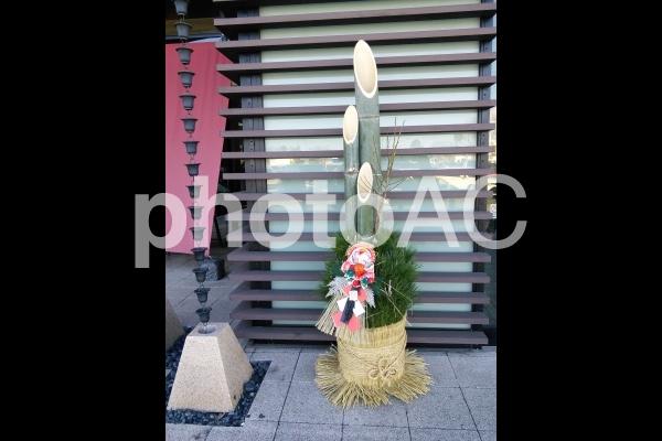 お正月の門松の写真