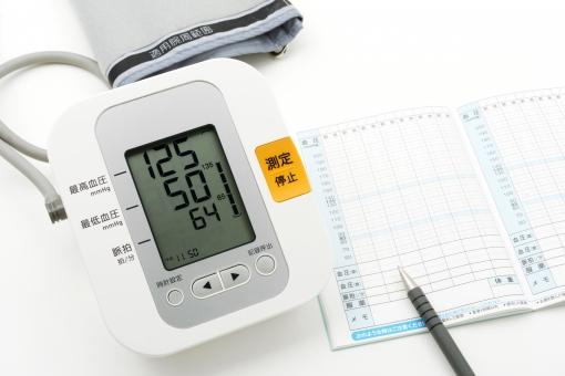 血圧測定 血圧 血圧計 測定 記録 血圧手帳 手帳 健康維持 医療 病院 自宅 正常 正常血圧 高血圧 低血圧 健康
