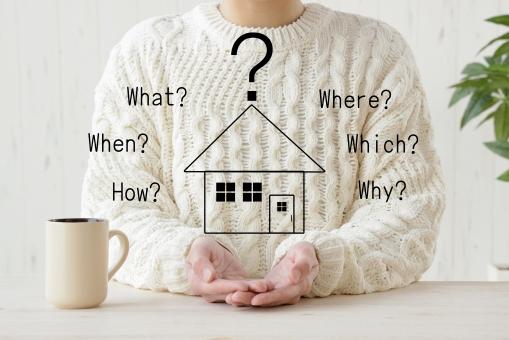 住宅に関する疑問の写真