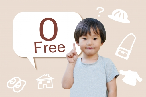 保育料無償化と子供の写真