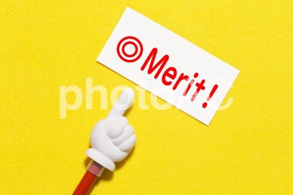 メリット Merit よいところ イメージ素材 指差しの写真