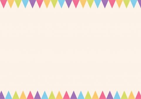 背景 背景素材 テクスチャ フレーム 枠 縁 余白 テキストスペース 旗 フラッグ フラッグガーランド 三角 かわいい ポップ こども 子ども カラフル 柄 おしゃれ ボーダー 行事 イベント