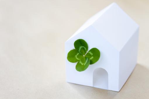クローバー 植物 草 四葉のクローバー 四葉 ラッキー 幸運 グリーン 幸せ 家 ペーパークラフト エコ エコハウス 小物 住宅 模型 引越し 新生活 転居 移動 新居 希望 新天地