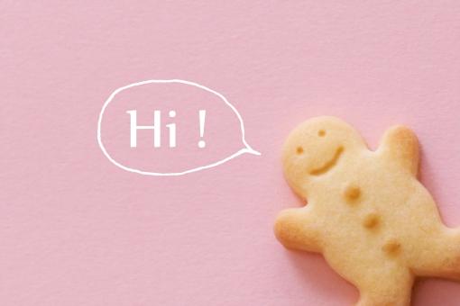 クッキー お菓子 スイーツ おやつ Hi こんにちは あいさつ 挨拶 ふきだし 吹き出し 人型 人形 人 やぁ 元気 クッキーマン
