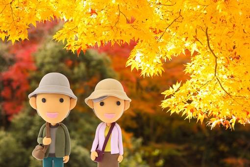 クレイアート お出かけ 旅行 旅 観光 レジャー 休暇 粘土 立体イラスト 人物 クラフト 人形 笑顔 かわいい 立体 立体人形 女性 女 男性 男 夫婦 老人 仲良し 鞄 かばん バッグ 大人 秋 紅葉 もみじ 黄色 赤色 景色 風景 綺麗 散策