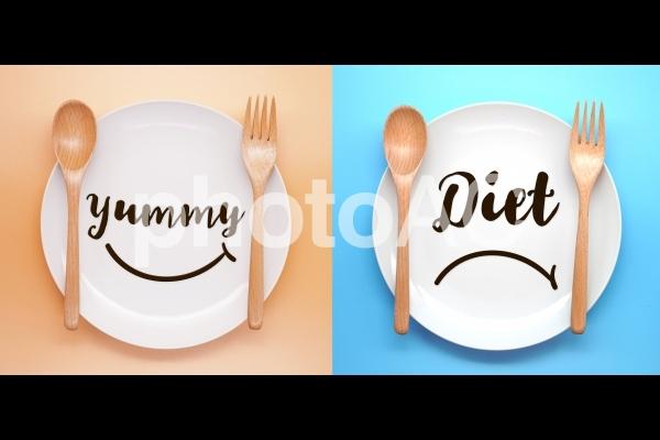 食べたい!でも痩せたい!の写真