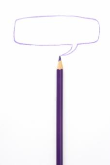 色エンピツ 色鉛筆 紫 吹き出し ふきだし 言葉 文字 コピースペース 紙 台詞 せりふ ふきだし 発言 言葉 商談 契約 会話