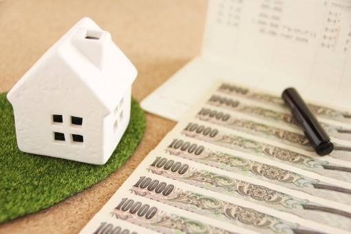 住宅ローン 住宅 ローン 支払い 借金 金額 銀行 印鑑 契約 返済額 完済 試算 資産 返済計画 繰上げ 繰り上げ 複数ローン 住宅取得 税金 優遇 背景 素材 背景素材 家 住まい 毎月 金利比較 金利 変動型 固定型