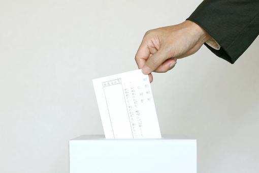 投票 1の写真