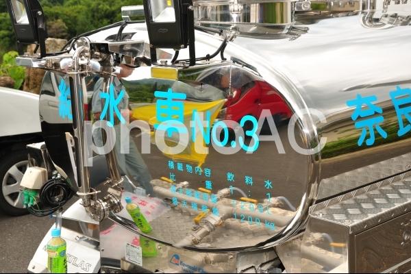 給水車の写真