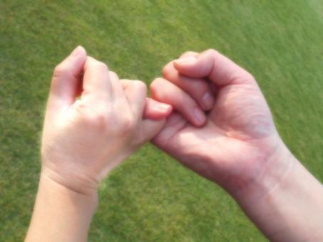 ゆびきり 指きり 指切り ゆび切り ゆびきりげんまん 指切 約束 指切拳万 小指 心中立て こゆび 手 やくそく pinkyswear 愛情 将来 恋人 夫婦 未来 希望 針千本 嘘 指を絡める 風習 まじない 誓い 誓約 男女 契約