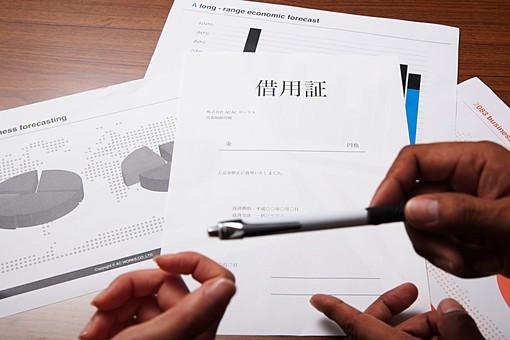 人物 日本人 男性 女性 手 部分 パーツ アップ ペン ボールペン 筆記用具 借用書 書類 証書 差し出す 書く サイン 用紙 借りる 貸す お金 借金 ビジネス テーブル 借用証 オーバーリアクション