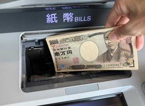 現金自動預け払い機」に関する写...