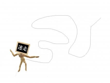 「迷子 フリー素材 イラスト」の画像検索結果
