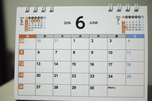 カレンダー 2016年 2016 6月 June 平成28年 平成二十八年 暦 予定 スケジュール 夏至 六月 平日 休日 入梅 曜日 ジューン ジューンブライド 梅雨 初夏 小物 雑貨 水無月 休み 月 マンスリー 一週間 月間 素材 夏