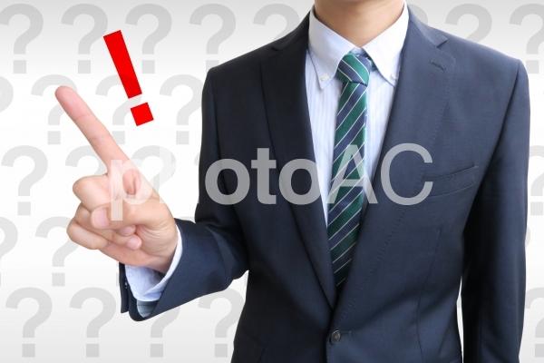 ビジネス疑問とひらめきの写真