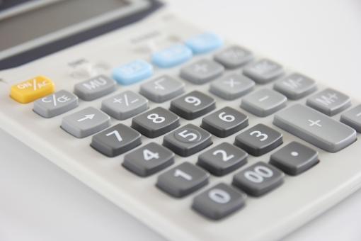 経理 数字 数値 金額 勘定 電卓 ナンバー 給与計算 決算 決済 お金 数 計算する 集計する 合計する 背景 素材 背景素材 イメージ 壁紙 総務 金銭 処理 売上 経営 資本金 ビジネス 決算表 データ入力 タイピング