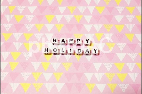 文字キューブ HAPPY HOLIDAY ハッピーホリデー 正面の写真