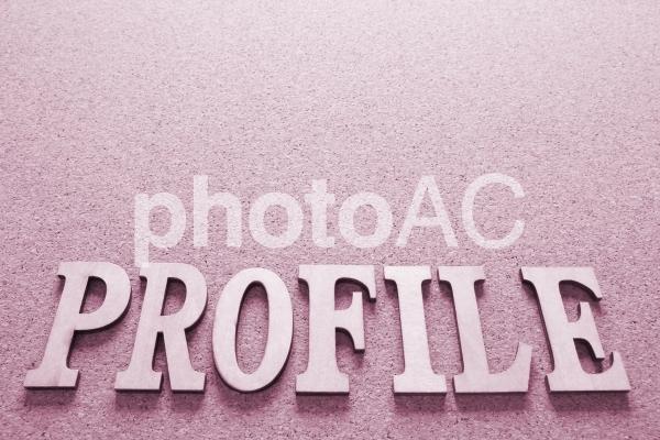 プロフィール ピンクの写真