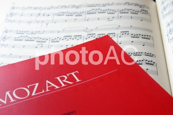 楽譜の写真